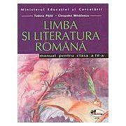 LIMBA SI LITERATURA ROMANA. MANUAL, CLASA III