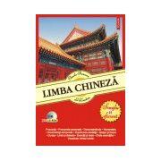 LIMBA CHINEZA MANUAL + CAIET