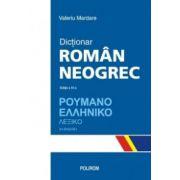 Dictionar roman- neogrec