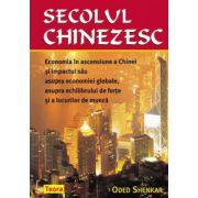 Secolul chinezesc