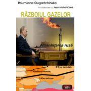 RAZBOIUL GAZELOR