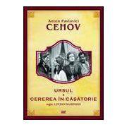 Ursul. Cererea in casatorie Anton Pavlovici Cehov DVD
