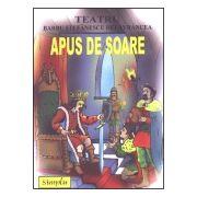 TEATRU. APUS DE SOARE.
