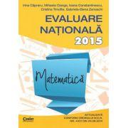 EVALUARE NATIONALA 2015 - MATEMATICA