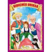 RIDICHIA URIASA