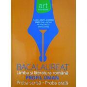 Bacalaureat - Limba si literatura romana - Profil uman