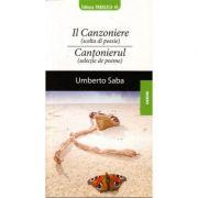 IL CANZONIERE (scelta di poesie) / CANTONIERUL (selectie de poeme)