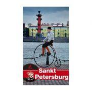 Sankt Petersburg - Ghid turistic (Calator pe Mapamond)