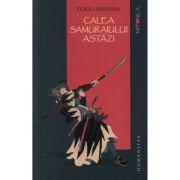 Calea Samuraiului astazi