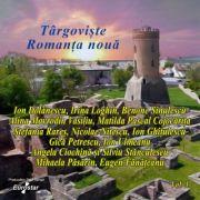 CD-Targoviste-Romanta noua