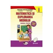 Matematica si explorarea mediului -  manual pentru clasa a II-a (Partea I + Partea a II-a)